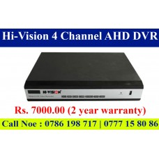 4 Channel DVR Price Sri Lanka. DVR for sale Sri Lanka