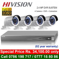 Hi Vision CCTV Camera Systems Price Gampaha, Sri Lanka