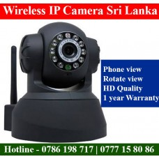 Rotatable IP Camera Price Sri Lanka. IP camera for sale Sri Lanka