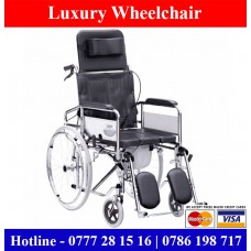 Luxury Wheelchair with Commode Price Sri Lanka