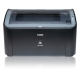 Canon LBP 2900B Printers for Slae in Sri Lanka. Canon LBP 2900B Printer Price in Sri Lanka